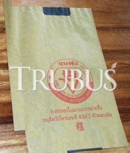Kantong pembungkus khusus, dapat mengubah warna mangga